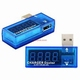 USB Tester (Charger-Doctor)